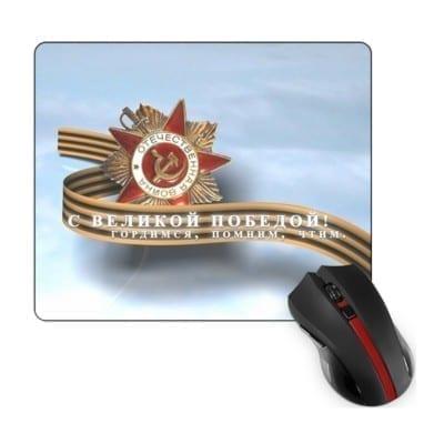 Коврик для мышки ККМ9М №10