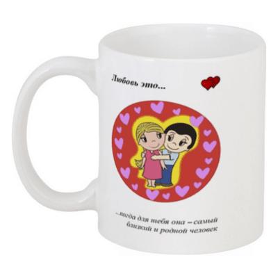 Кружка Love is №13