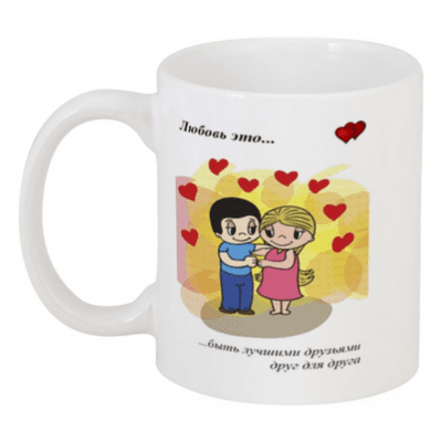 Кружка Love is №21