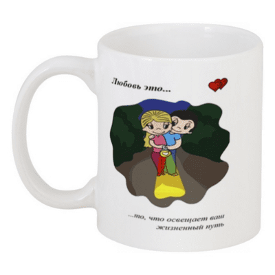 Кружка Love is №24