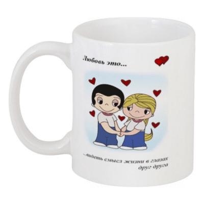 Кружка Love is №25