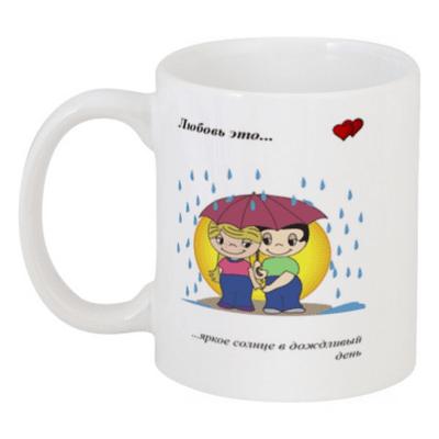 Кружка Love is №30