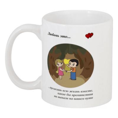 Кружка Love is №34
