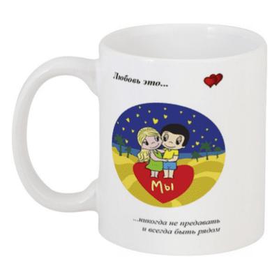 Кружка Love is №37