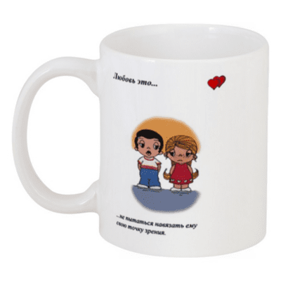 Кружка Love is №40