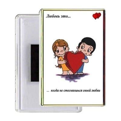Магниты Love is №24
