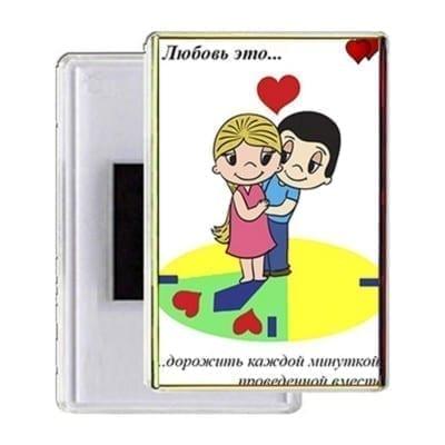 Магниты Love is №86