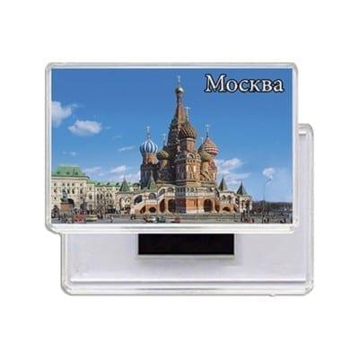 Магниты с видами Москвы № 18
