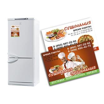 Магнитные визитки и рекламные магниты