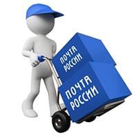 Доставка товаров Почтой России EPnew.ru