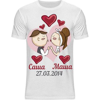 футболка именная на свадьбу мужская